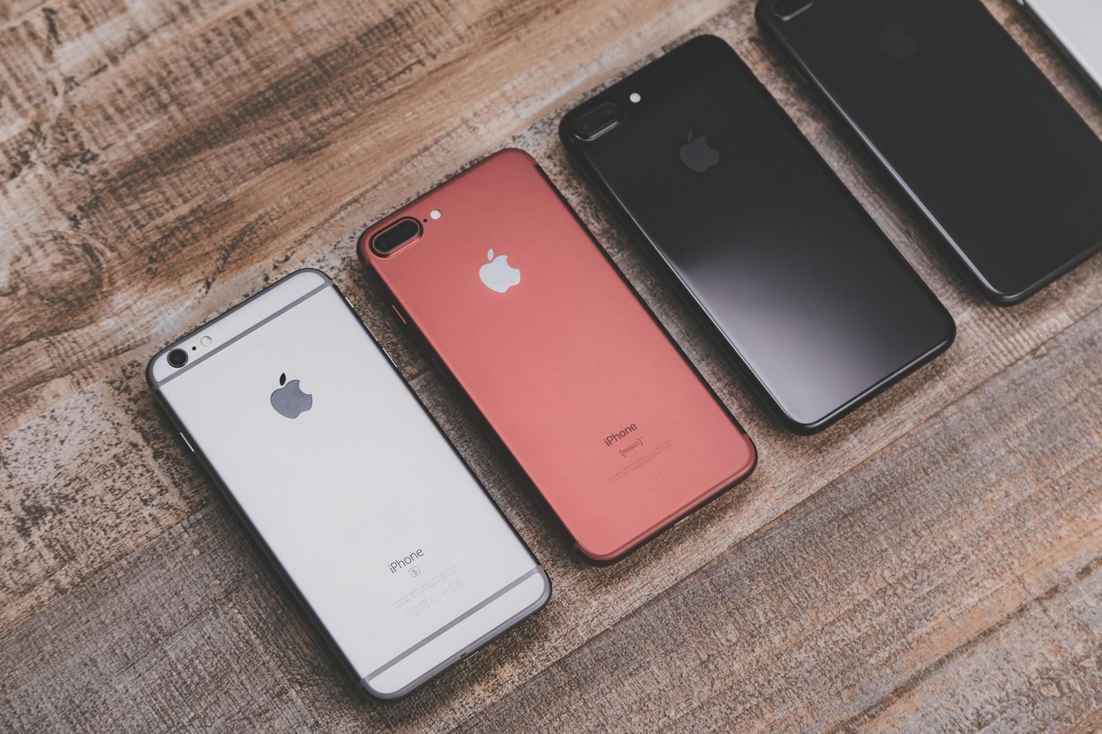 Iphone 製造 番号